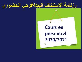 Cours en présentiel- 2020-2021- Planning